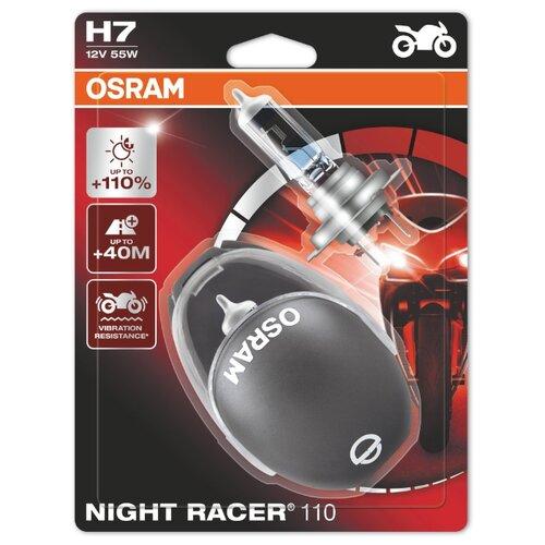 цена на Лампа автомобильная галогенная Osram Night racer 110 64210NR1-02B H7 55W 2 шт.