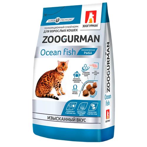 Сухой корм для кошек Зоогурман Zoogurman, с океанической рыбой 350 г