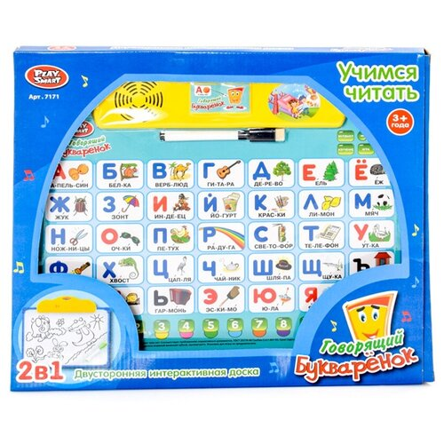 Доска для рисования детская Play Smart двусторонняя интерактивная Говорящий Букваренок (7171) синий/желтый набор для рисования play doh необычное яйцо cpdo062