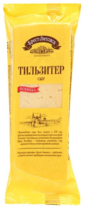 Сыр Брест-Литовск Тильзитер 45% 150г