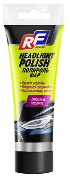 RUSEFF Полироль фар Headlight Polish 11256N, 0.1 л