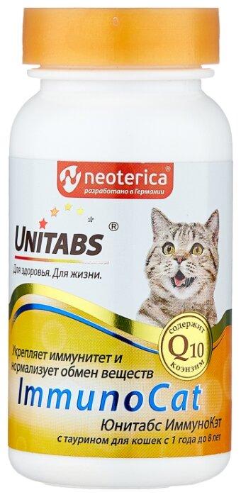 Добавка в корм Unitabs ImmunoCat с таурином