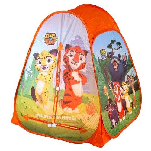 Купить Палатка Играем вместе Лео и Тиг конус в сумке GFA-LEOTIG01-R, Игровые домики и палатки