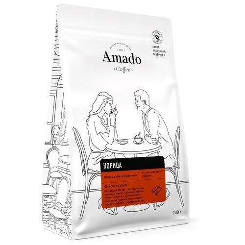 Фото - Кофе в зернах Amado Корица, 200 г кофе в зернах amado вишня 200 г