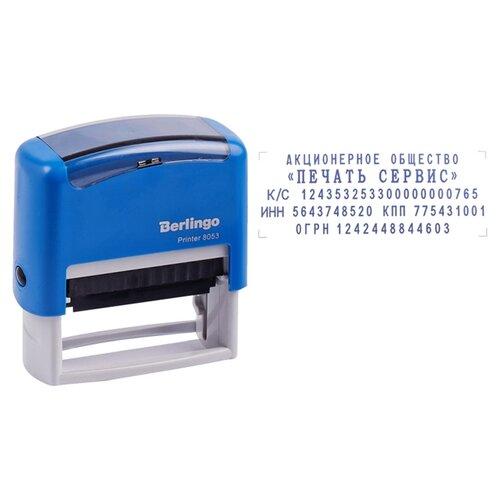Штамп Berlingo Printer 8053 прямоугольный самонаборный синий