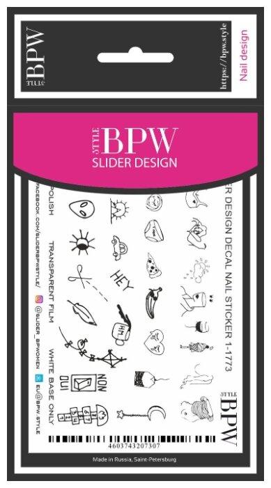 Слайдер дизайн BPW style Элементы графика SD1-1773