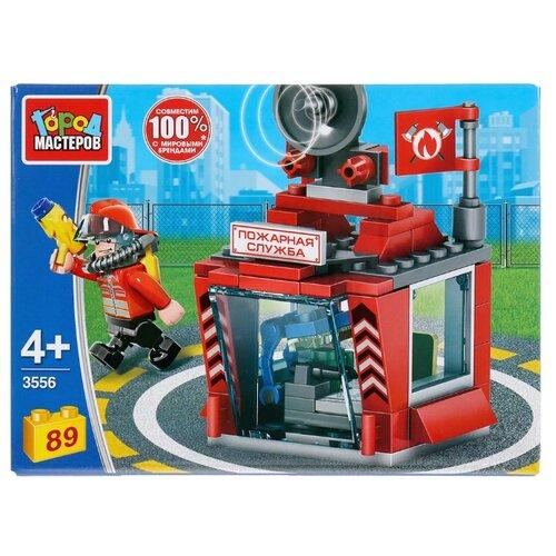 Купить Конструктор ГОРОД МАСТЕРОВ Пожарная служба 3556 Пожарный участок, Конструкторы