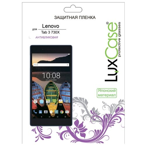 цена на Защитная пленка LuxCase для Lenovo Tab 3 730X антибликовая прозрачный