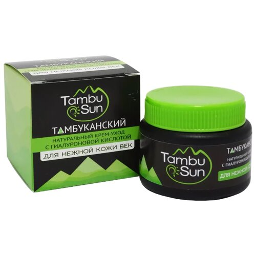 Купить Tambusun Тамбуканский крем для нежной кожи век, 50 мл