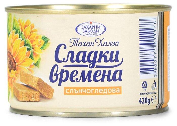 Халва Zaharni Zavodi подсолнечная Сладки Времена 420 г