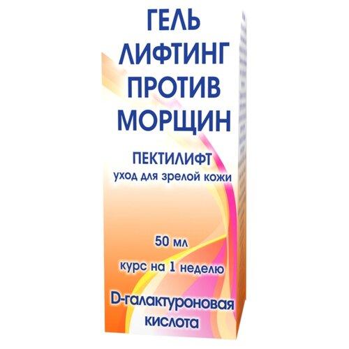 Доктор Пектин Пектилифт Гель-лифтинг для лица против морщин, 50 мл