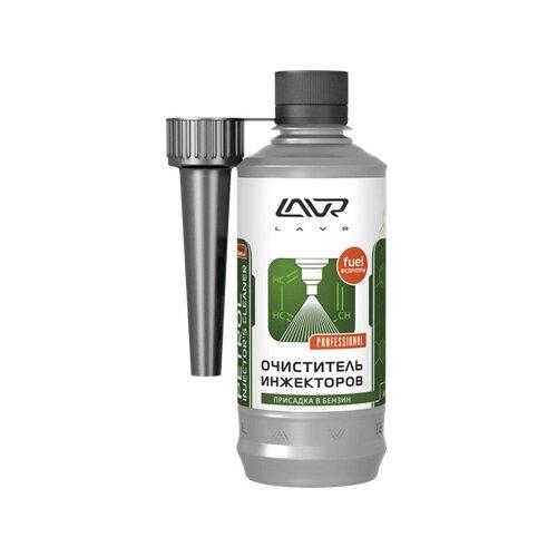 Lavr Очиститель инжекторов 0.31 л