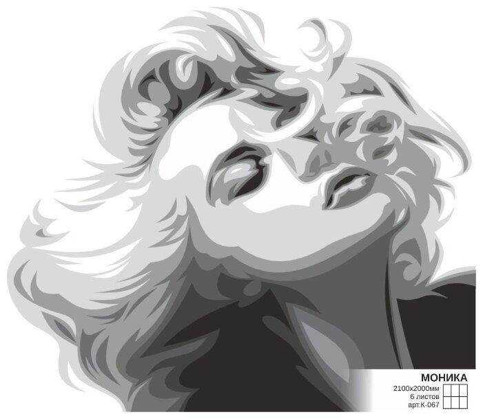 Фотообои бумажные Симфония Моника К-067 2х2.1м