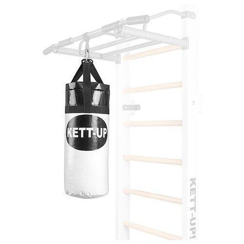 Мешок боксёрский KETT-UP KU160-10 белый