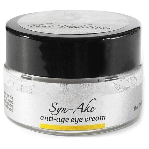 Крем Thai Traditions Syn Ake anti-wrinkle eye cream Храмовая Гадюка для век 20 мл