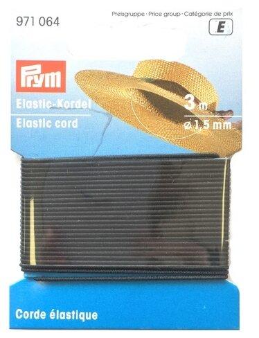 Prym Эластичный шнурок 1.5 мм х 3 м