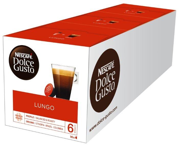 Кофе в капсулах Nescafe Dolce Gusto Lungo (48 капс.)