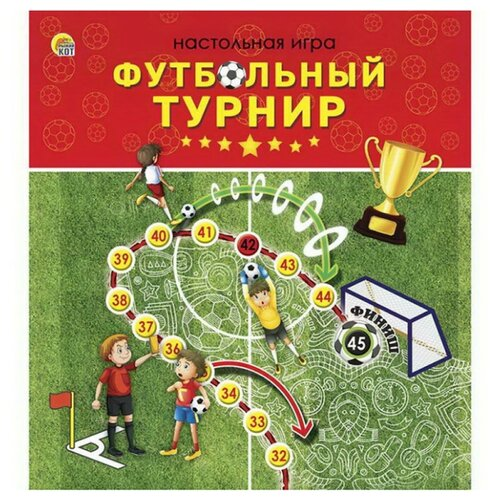 цена на Настольная игра Рыжий кот Футбольный турнир