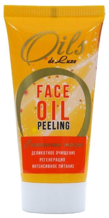 Oils de Luxe эксфолиант для лица Face