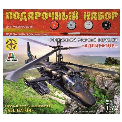 Сборная модель Моделист Российский ударный вертолет
