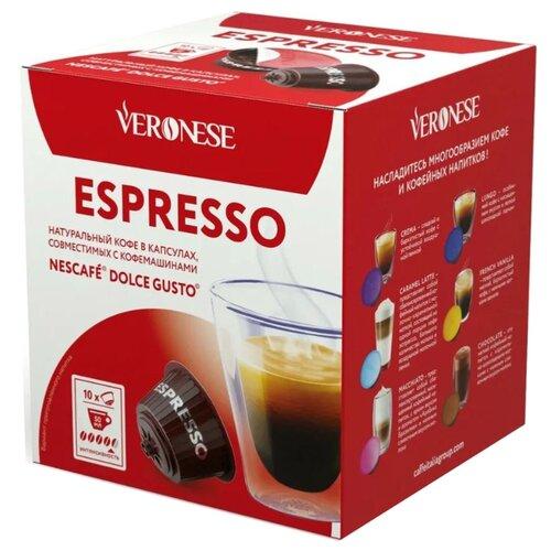 Кофе в капсулах Veronese Dolce Gusto Espresso (10 капс.) цена 2017