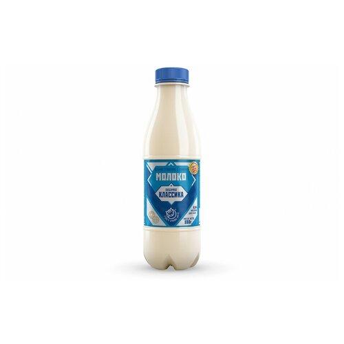 Фото - Сгущенное молоко Любимая классика цельное с сахаром 8.5%, 880 г волоконовское молоко цельное сгущенное с сахаром премиум 380 г