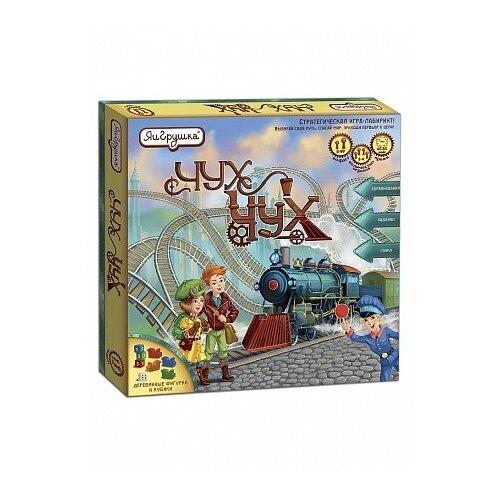 Фото - Настольная игра Чух-Чух 2.0 интерактивная развивающая игрушка k s kids паровозик чух чух