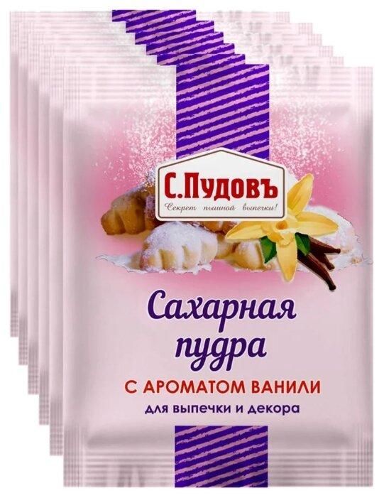 С.Пудовъ Сахарная пудра с ароматом ванили