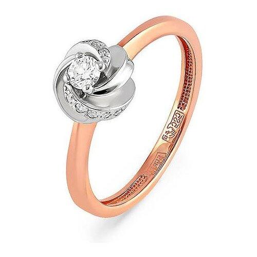 KABAROVSKY Кольцо с 11 бриллиантами из красного золота 11-0632-1000, размер 18 kabarovsky кольцо 11 21151 2302 размер 18