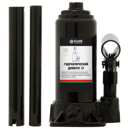 Домкрат бутылочный гидравлический БелАвтоКомплект БАК.10042 (5 т) черный домкрат бутылочный гидравлический белавтокомплект бак 10039 2 т черный
