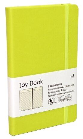 Ежедневник Канц-Эксмо Paper Art. Joy Book недатированный, искусственная кожа, А5, 136 листов, салатовый