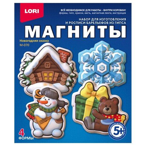 Купить LORI Магниты - Новогодняя сказка (М-070), Гипс