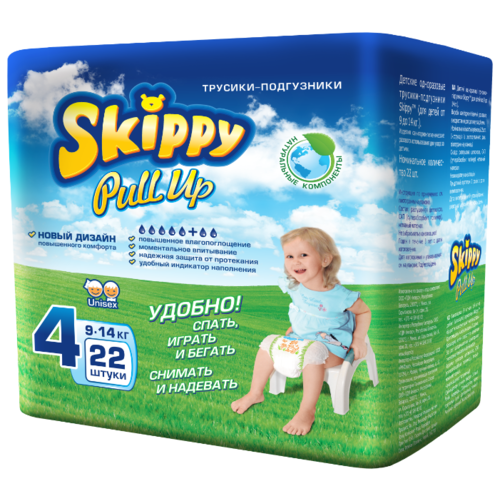 Skippy трусики Pull Up 4 (9-14 кг) 22 шт.