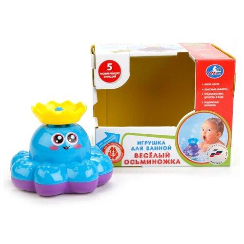 Игрушка для ванной Умка Веселый осьминожка голубой/фиолетовый/желтый игрушка для ванной tomy веселый пароход e72453 разноцветный