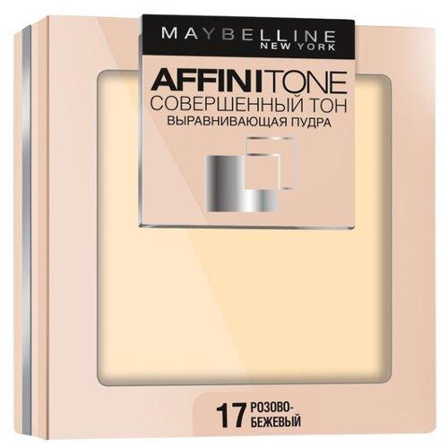 Maybelline New York Affinitone пудра компактная Совершенный тон выравнивающая и матирующая 17 розово-бежевый выравнивающая компактная пудра совершенный тон affinitone 9г 03 светло бежевый