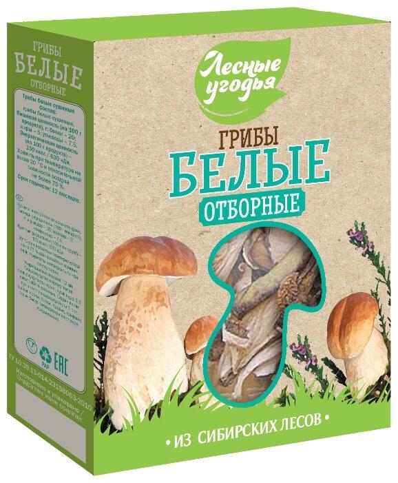 Лесные Угодья Белые отборные резаные сушеные, коробка картонная (Россия)