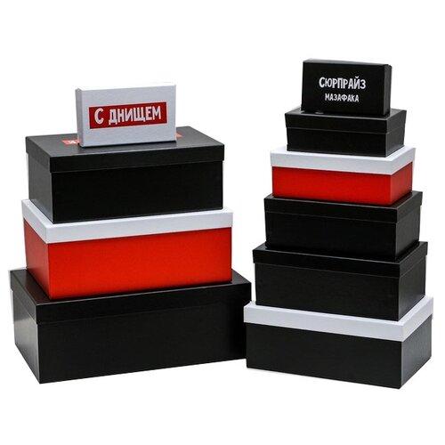 Фото - Набор подарочных коробок Дарите счастье С ДЭ РЭ, 10 шт. белый/красный/черный набор подарочных коробок дарите счастье универсальный 10 шт бежевый белый черный