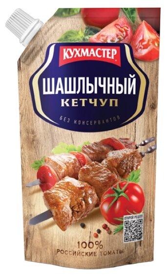 Кетчуп Кухмастер Шашлычный 260 г