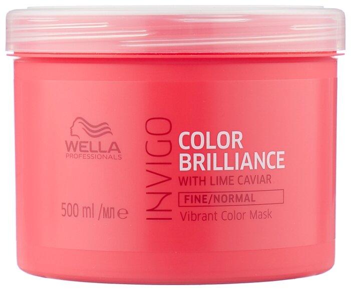 Wella Professionals INVIGO COLOR BRILLIANCE Маска-уход для защиты цвета тонких и нормальных волос