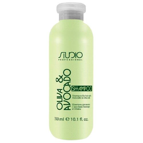 Kapous Professional шампунь Studio Professional Oliva & Avocado, 350 мл