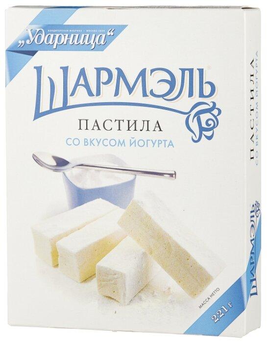 Пастила Шармэль со вкусом йогурта 221 г