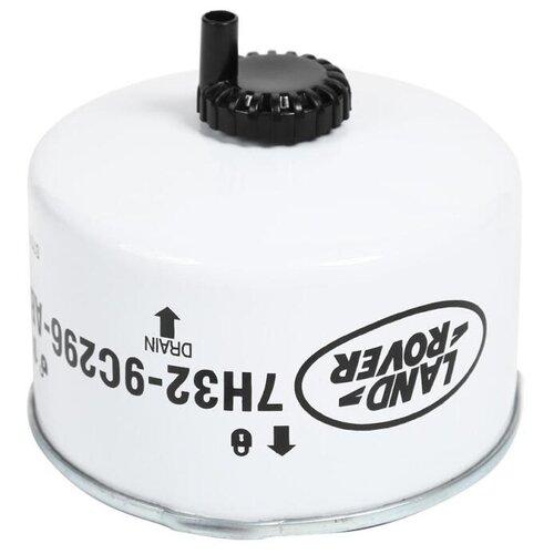 цена на Топливный фильтр Land Rover LR009705