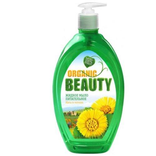Мыло жидкое Organic Beauty питательное, 500 мл