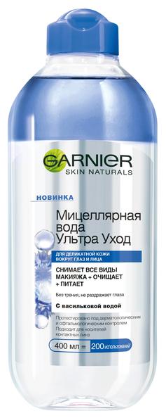GARNIER мицеллярная вода Ультра Уход
