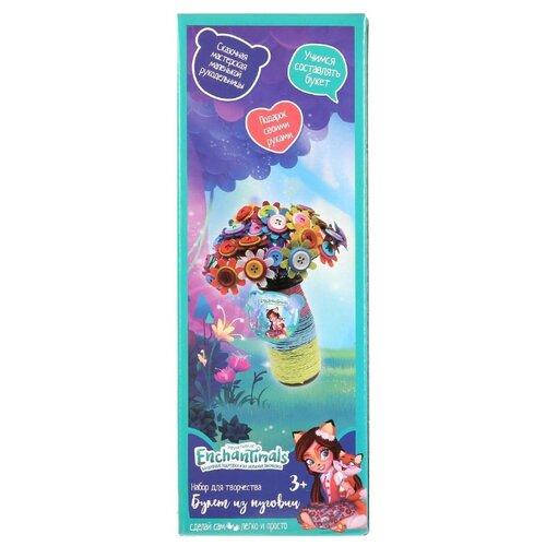 Купить MultiArt Набор для творчества рукоделие из пуговиц Enchantimals Ваза с цветами (D11901V-EN), Поделки и аппликации