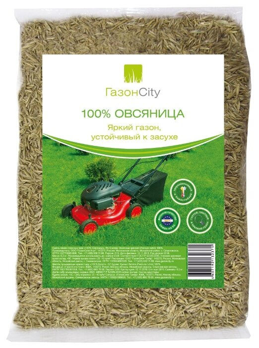 ГазонCity Семена газонной травы Овсяница 100% 300 гр