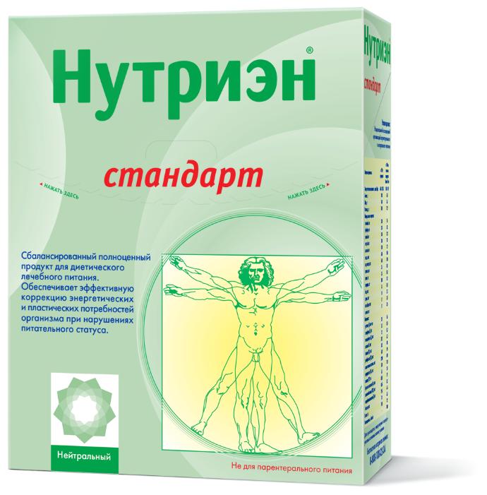 Нутриэн Стандарт сухая смесь 350 г