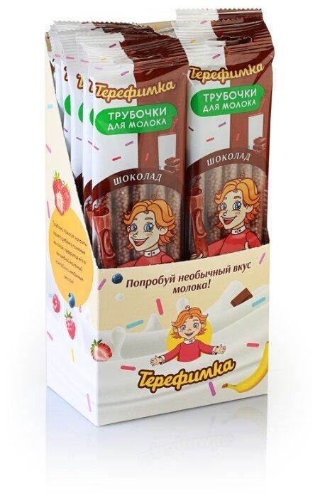 Соломинка для молока Терефимка Шоколад (с 3-х лет),14 шт. по 30 г