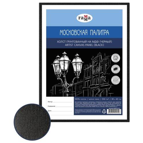 Купить Холст ГАММА Московская палитра на МДФ 30х40 см, цвет черный (060918_02), Холсты