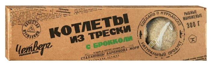 Четверг Котлеты из трески с брокколи коробка 300 г